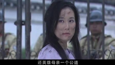 边城汉子: 寡妇张正英被几名国民党军欺负, 在大门口撞头了