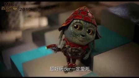 《黑衣人4: 全球追缉》中文预告片! 全新主角, 雷神联手女武神! ! !