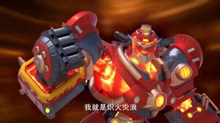 迷你特工队X: 杰苏让炽火炎浪去地球作乱, 从而收集不幸能量!