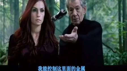 X战警: 冰人利用超能力来撩妹。这能力真的让人羡慕啊