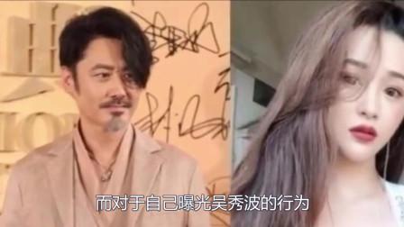 陈昱霖自称吴秀波曾承诺娶她, 她对曝光吴秀波的事很后悔