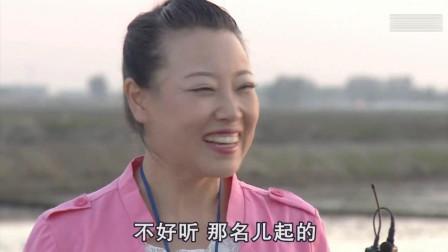 欢笑集锦: 农村大爷回忆童年趣事, 想想真是太淘气了