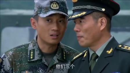 指导员跟首长打马虎眼,这两人的对话和表情,真是太精彩了!