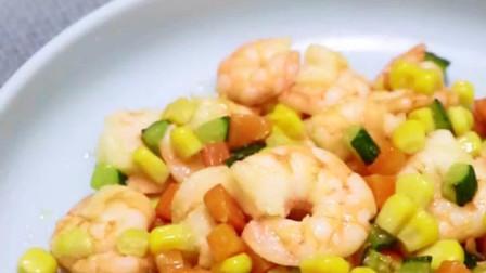 年夜饭美食: 炒三色虾仁的做法推荐给大家, 简单又好吃, 赶快学习一下吧!