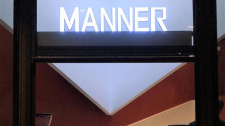 【团子的吃喝记录】上海饮品Manner : 手冲咖啡(更多图片评论在微博: 到处吃喝的团子)
