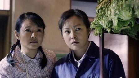 刘岚告诉秦淮茹,让她注意于海棠对傻柱的暧昧态度!