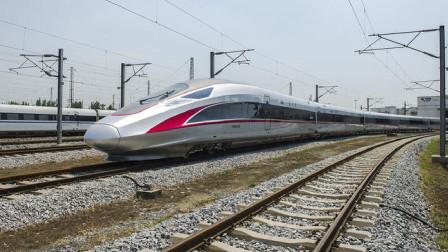 """中国高铁迎来新人, 时速可达160公里, 号称最慢的""""复兴号""""?"""