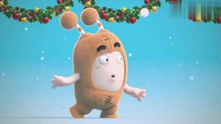 动画短片 小橙被人孤立 想给小紫送礼物 却被暴击吃狗粮