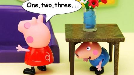 小豬佩奇喬治和小狗丹尼一起玩
