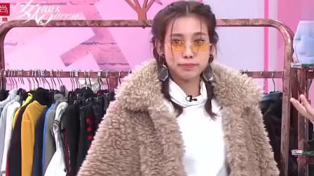 女人我最大: 羊羔毛大衣要这样穿才和别人不同 气质就是高贵