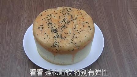 面包新做法, 既不用烤箱也不用电饭煲, 香甜又柔软, 想失败都难