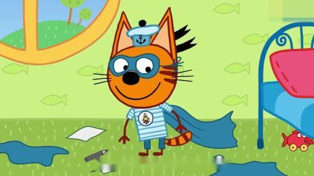 三只小猫咪在看超级英雄的漫画,饼干觉得夜光猫好酷哦!