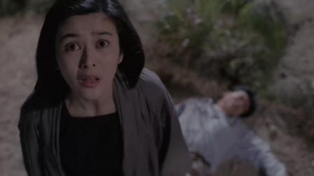 我老婆不是人: 关之琳舍命相救, 自己被困住了, 还让梁家辉赶紧走!