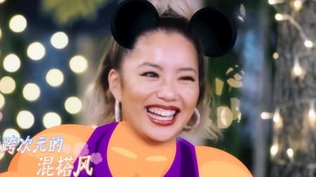 社会姐的少女心,王菊想去迪士尼包园