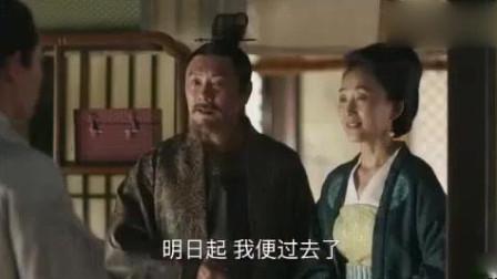 平宁郡主夫妇背地说赵丽颖坏话, 被朱一龙反驳冯绍峰宠的不是什么大毛病