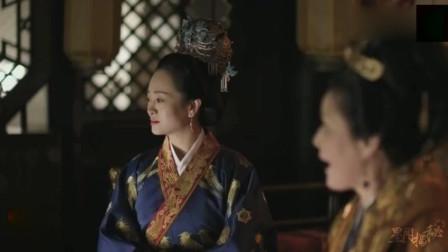 知否预告赵丽颖被叫进宫里, 得罪了皇后和太后冯绍峰说不怕无所谓