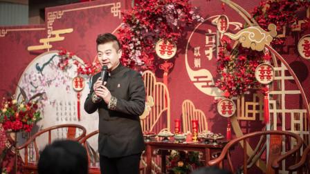 主持人阿火 | Demo『沐泽』一场中式庭院婚礼