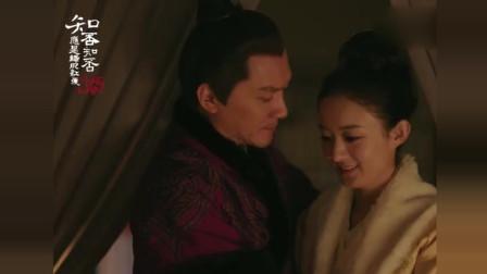 知否预告冯绍峰试探赵丽颖, 被朱一龙伤害过爱得太机智
