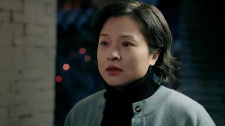 姥姥的饺子馆大结局:马凯终于认方亚梅了,全家幸福的一起过大年