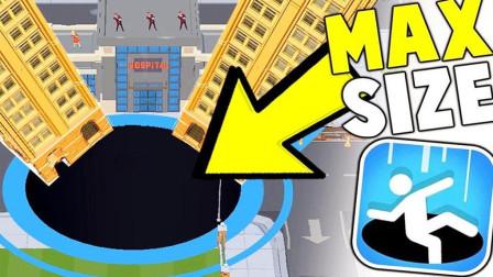 大海解说 模拟黑洞大作战 吃掉整个城市