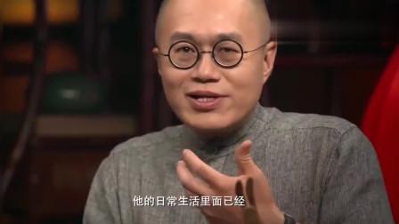 窦文涛: 梁朝伟刘德华, 现实生活都靠演, 真真假假说不清!