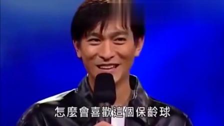费玉清搞笑模仿, 全程高能, 刘德华更是笑到直不起腰, 果然老司机