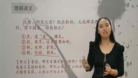 初中语文学习: 国学《左传》全面品读, 考试必考内容讲解