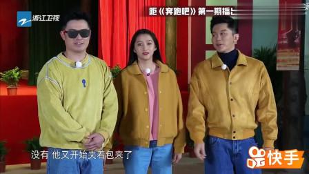 王祖蓝走到哪都夹个包, 老板返很足啊, 后边的黄宗泽更帅啊