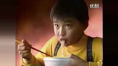 24年前康师傅方便面广告, 经典又夸张