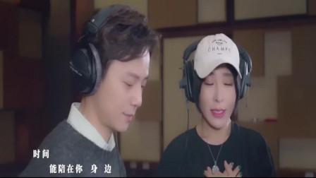 何炅&胡莎莎深情对唱, 电影《三国杀·幻》主题曲《不要害怕》MV
