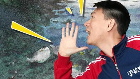这画的是什么鸭! 傍晚小池塘, 手绘帮水彩画教程