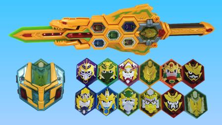 群英传奇声光版的帝王剑和变身器玩具