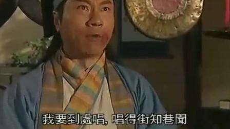 秀才爱上兵: 黎耀祥被凶暴县官当众刮巴掌, 决定开口说话骂衰县官