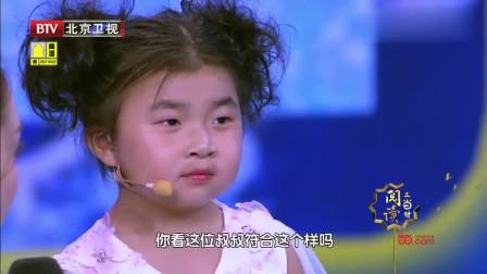 """萌娃李欣蕊, 拿主持人也""""折腾""""起来了, 这孩子说话让人莫名想笑"""