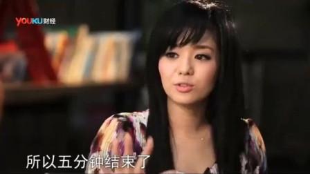 主持人询问苍井空来中国的原因,苍井空的回答令人意想不到啊!
