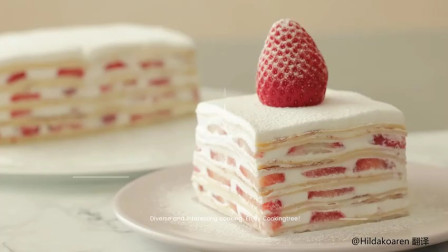 不用烤箱也能做的——草莓千层蛋糕 Strawberry Crepe Cake