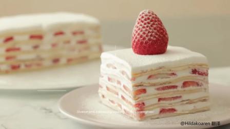 不用烤箱也能做的草莓千层蛋糕 Strawberry Crepe Cake