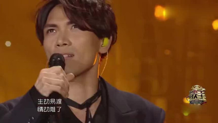 """总决赛:张碧晨唱出《凉凉》,其他选手都""""跪了""""!"""