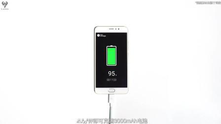魅族将发布世界上第一款无孔手机55W超级快充何时会来