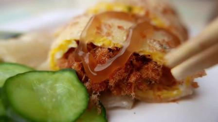 早餐做起来很麻烦吗?不!刚学会的肉松鸡蛋煎饼,不用客气