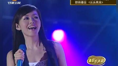 张靓颖、吴建飞一首《我的未来不是梦》,唱出了对梦想不懈的努力