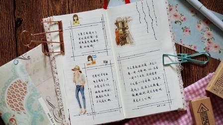简单实用手帐排版,只需一支笔一把尺做出好看边框