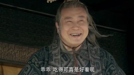 秦始皇驾崩了赵高故意瞒住将士尸体发臭了还让人来每天送饭
