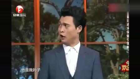 2018小沈龙脱口秀:笑谈年轻人的生活方式,爆笑中悟道理