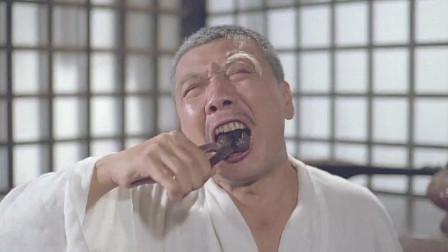 僵尸叔叔 老和尚被人控制身体,一边大笑,一边给自己拔牙,好怀念午马的电影