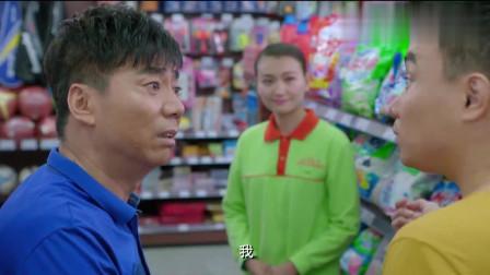 俩老爷们去超市买卫生巾,不知道怎么选问美女,美女说你有病吧