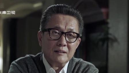 探班缉毒电影《绝不宽恕》  王斑张志坚联手精彩演绎 娱乐乐翻天 20190122