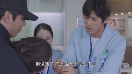 男子趴着睡觉腰疼得无法动弹,医生在嘴上扎了两针,瞬间好了