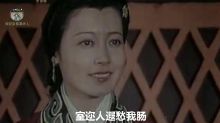 怀旧影视金曲 1984年老电影《卓文君与司马相如》插曲《凤求凰》