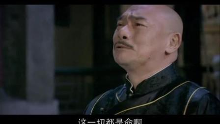 热血奇侠燕子李三电视剧全集第5集